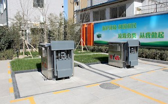 UG lift underground waste system PEKING CHINA